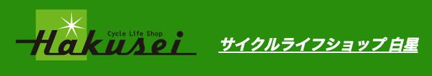 スクリーンショット 2018-09-22 19.38.04