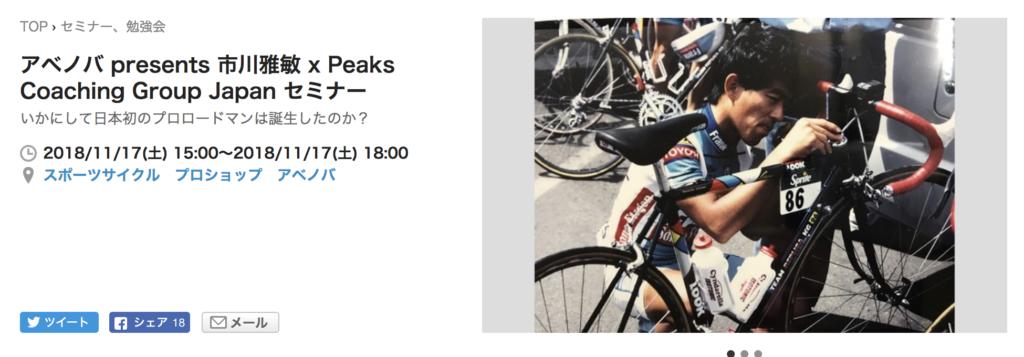 https://passmarket.yahoo.co.jp/event/show/detail/01nb29zvhegp.html